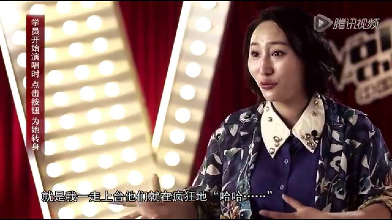 中國好聲音 第三季 導師未轉身學員 吳晶晶 - 愚人碼頭 - YouTube