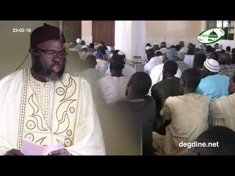 Khoutbah du 23-02-2018 || Les Méfaits de la Langue || Imam Oumar SALL H.A