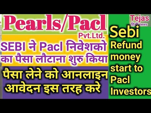 SEBI Refund Money Start to Pacl Investors / Pacl Refund Latest News 2018 / Pacl Latest Update 2018