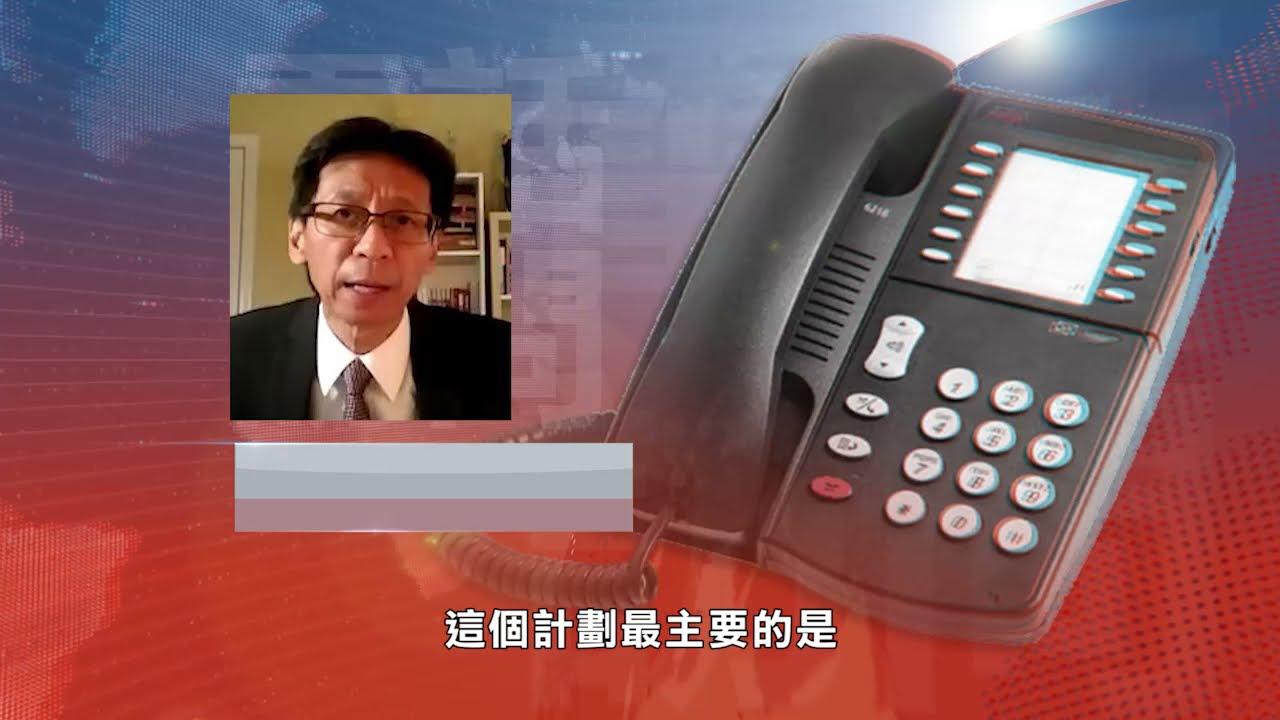 【天下新聞】屋崙市華埠: 商會計劃成立互惠區 重點解決治安問題激增