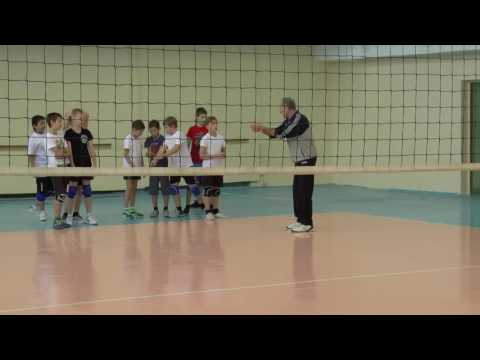 Обучение волейболу детей.