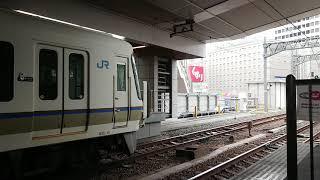 【遂に回送…】221系A16編成向日町へ回送!@大阪駅