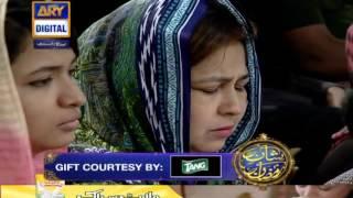Mohammad Ka Roza Qareeb A Raha Hai Naat
