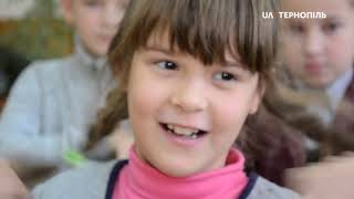 """""""Найбільший урок у світі""""відбувся у 67 школах Тернопільщини"""