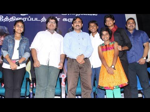 Puthiyathor Ulagam Seivom Team Speaks About the Movie