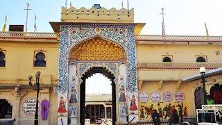 Voyage en Inde - Udaipur - Fateh Prakash Palace