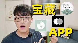 宝藏iPad App推荐|用Face ID拍人像视频?