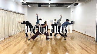 ONE N' ONLY「Shut Up! BREAKER」Dance Practice Video