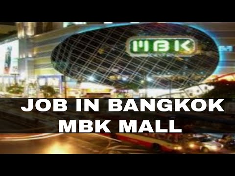 Job In Thailand | Job In Shopping Mall | Mobile Packing Job | Visit To Employment | Thailand City