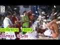 Niranjan Pandya Bhajan 2018 | Palitana Live Dayro | Part - 1