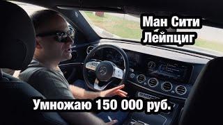 Обзор Mercedes