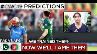 Pakistan Will Win | Shoaib Akhtar on Pakistan vs Afghanistan | Cricket World Cup 2019