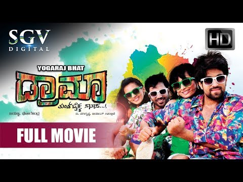 Drama – Kannada Full HD Movie | Kannada Comedy Movies | Yash, Radhika Pandith, Sathish Ninasam