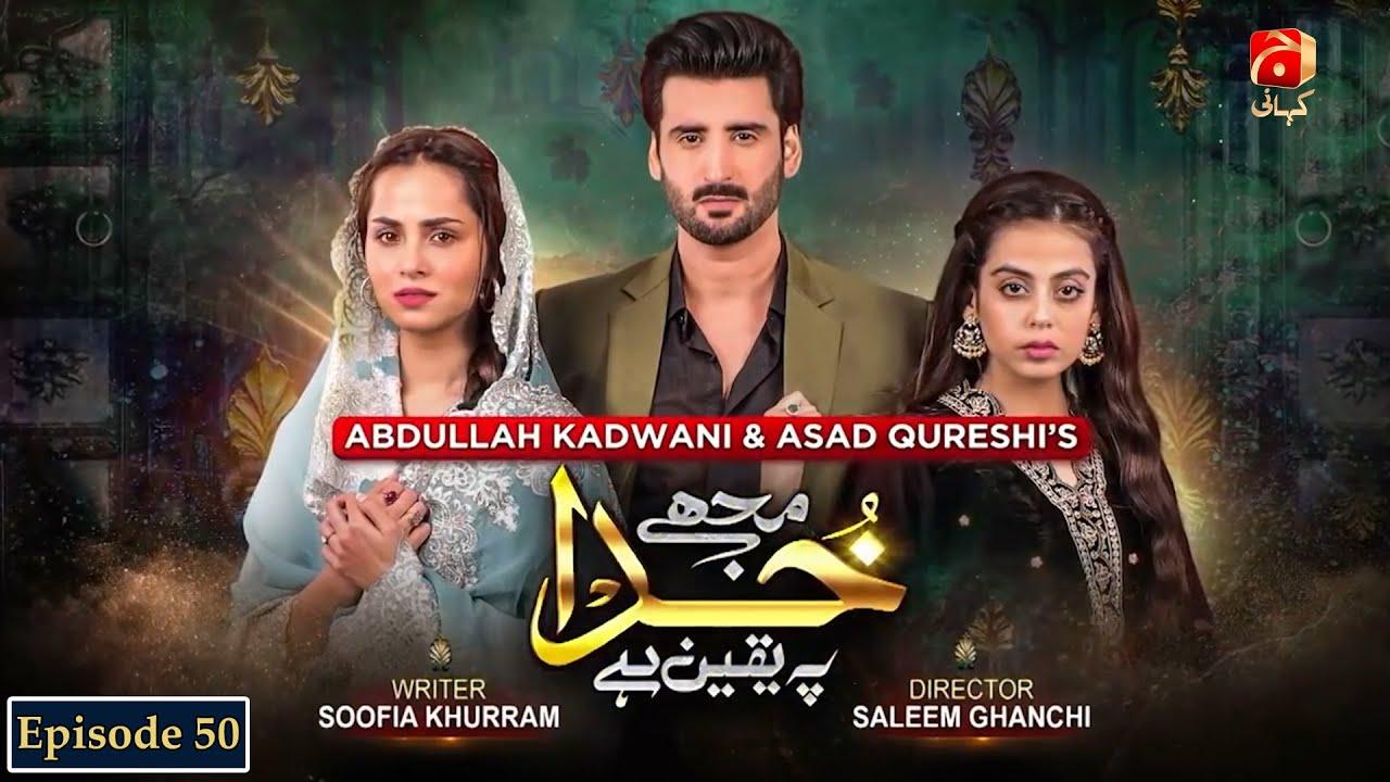 Mujhe Khuda Pay Yaqeen Hai - Episode 50 | Aagha Ali | Nimra Khan |@Geo Kahani