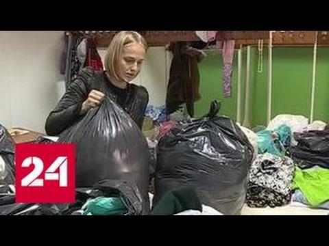 Погорельцам Красноярского края собирают гуманитарную помощь