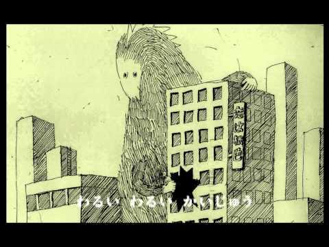 """快速東京 「かいじゅう」PV -KAISOKU TOKYO """"KAIJYU""""official video clip"""