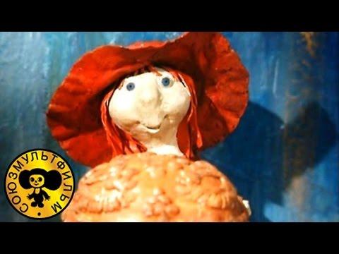 Мультфильм красная шапочка гарри бардина