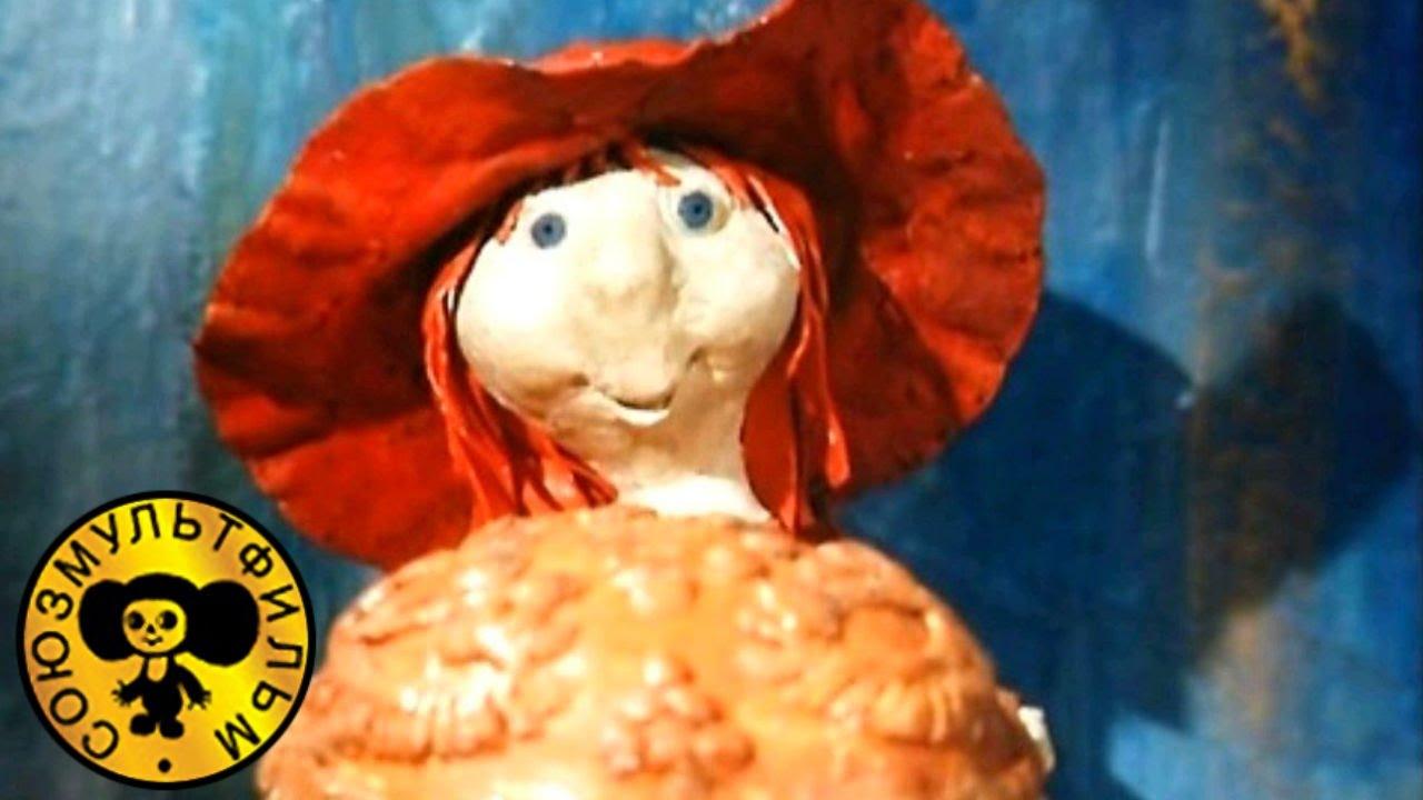Сексапильная красная шапочка мультик