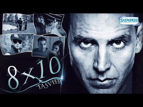 8 X 10 Tasveer (2009)(HD)  - Akshay Kumar - Ayesha Takia - Hindi Full Movie- (With Eng Subtitles): 8 X 10 revolves around Jai, a man who has the power to see the past. He uses this power to help people even though using it nearly kills him every time. When his father, dies mysteriously, Jai's suspicion is aroused. Now he is on a mission to unmask the truth.   SUBSCRIBE for the best Bollywood videos, movies and scenes, all in ONE channel http://www.YouTube.com/ShemarooEnt.   Like, Comment and Share with your friends and family. Watch more Bollywood videos and movies starring your favourite celebrities like Amitabh Bachchan, Raj Kapoor, Dharmendra, Zeenat Aman, Vidya Balan, Govinda, Salman Khan and many more, only on http://www.YouTube.com/ShemarooEnt.   Connect with us on :-  Facebook - www.facebook.com/ShemarooEnt  Twitter - www.twitter.com/ShemarooEnt  Google Plus - https://plus.google.com/+shemaroo   Sign up for Free and get daily updates on New Videos, exclusive Web Shows, contests & much more http://youtube.shemaroo.com/default.aspx  Send us your feedback and suggestions at : connect@shemaroo.com