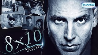 8 X 10 Tasveer (2009)  - Akshay Kumar - Ayesha Takia - Javed Jaffery - Hindi Full Movie