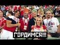 Россия Хорватия ЧМ 2018 World Cup FIFA mp3
