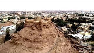 آثار منطقة الجوف تصوير جوي HD🎥