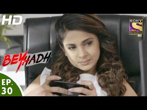 Thumbnail: Beyhadh - बेहद - Episode 30 - 21st November, 2016