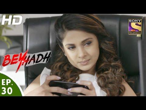 Beyhadh - बेहद - Episode 30 - 21st November, 2016