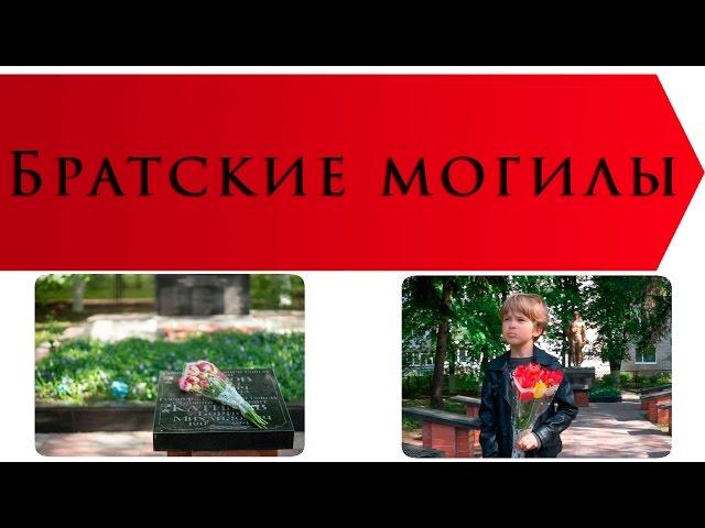 Изображение предпросмотра прочтения – ИльяПаламарчук читает произведение «Братские могилы» В.С.Высоцкого