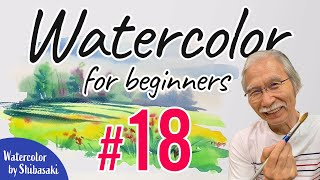 [Eng sub] #18 Wet in Wet Technique | Watercolor painting tutorial for beginners
