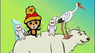 Развивающие и обучающие мультики - Три котенка - Сборник - Новые песенки для детей