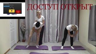 Интимная гимнастика видео из закрытого курса