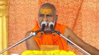 हरे रामा रामा राम सीता राम Swami Rajeshwaranand Saraswati Maharaj श्री राम कथा