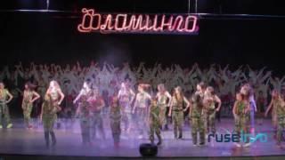 Седмият шоу спектакъл на 'Фламинго' се състоя в Канев Център при голям интерес от русенци