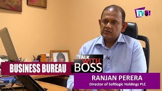 Business Bureau | Talk With Boss | Ranjan Perera | 06-05-2018 Thumbnail