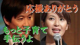 徳永有美アナが「報道ステーション」に復帰しました。 テレ朝社内外、視...