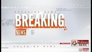 சபரிமலை வழக்கு : கடந்த ஆண்டு உத்தரவுக்கு தடை விதிக்கப்படவில்லை |Sabarimala Verdict|Supreme Court