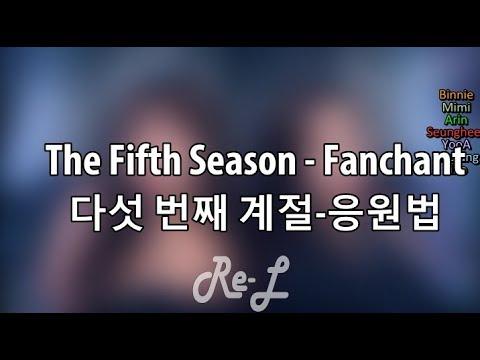 OH MY GIRL (오마이걸) - 'The Fifth Season Fanchant (다섯 번째 계절 응원법)' With LYRICS (Color Coded ENG/ROM/HAN)