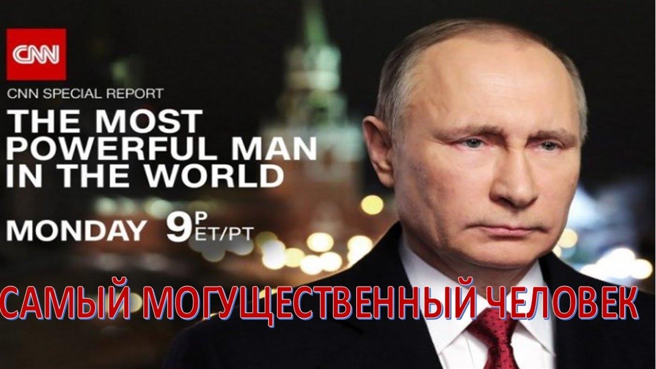 Мнения высказывания о Путине цитаты про Путина Акунин