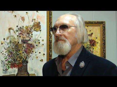 В Мичуринске открылась выставка работ Владимира Сизова