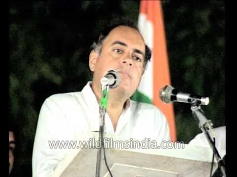 Rajiv Gandhi Zindabad - slogans at Congress rally: archival footage