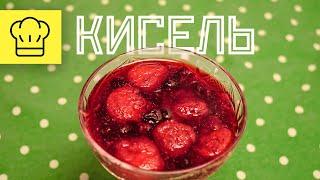 How to make KIŠSEL like babushka (кисель) - Russian Kissel cooking with Boris