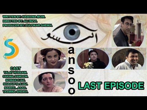 Zulfiqar Sheikh, Ali Rizvi Ft. Talat Hussain - Aansoo Drama Serial | Last Episode