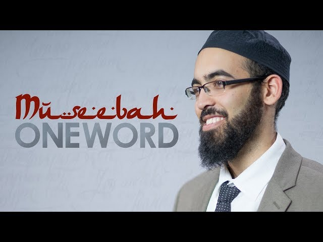 One Word with Adam Jamal - Museebah - Ep 3 (Season 2)