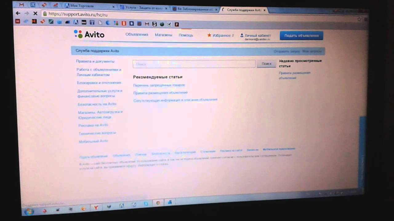 Яндекс почта  регистрация Как создать почту на яндексе