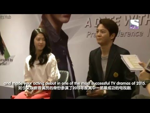 'A Date With Joo Won' (JKT) - Press Conference Part 8