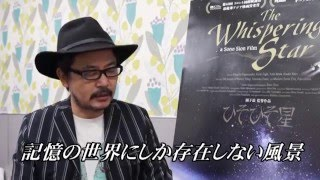 映画FullDAYSだけの園子温【ひそひそ星】をメインとした特別インタビュ...