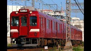 X82編成 鮮魚列車貸切の旅