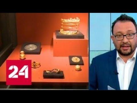 Вскрытие Нечаевой могилы: на Украине черные археологи забрались в скифский курган
