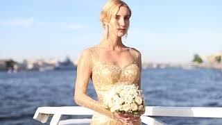 Золотое свадебное платье Virtu Atelier